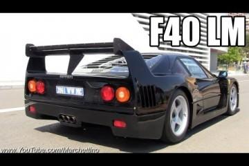 Video: Black Ferrari F40 LeMans
