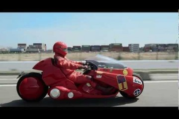 Video: Otomo Gengaten Bike