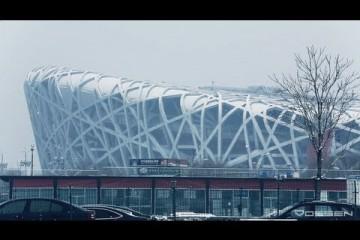 Video: Vossen World Tour – Beijing, China
