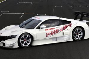 Honda-NSX-GT-(2)