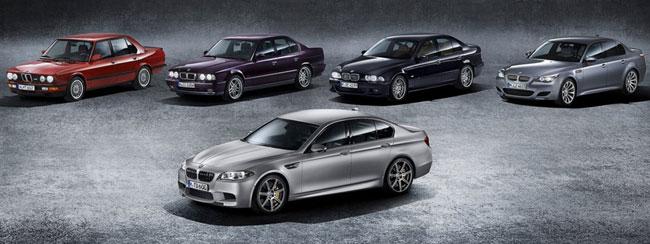 BMW-M5-30-Jahre-(4)
