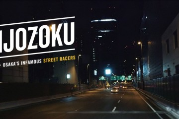 Video: Osaka's infamous Street Racers