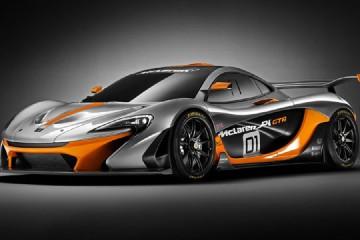 McLaren-P1-GTR-(2)