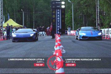 Huracan Aventador