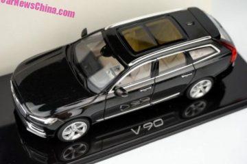 Volvo-V90-2017-(1)