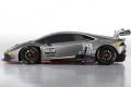 Lamborghini Huracan LP620-2 Super Trofeo 2014 (5)