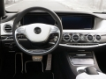 Mercedes S 63 AMG Mansory 2014