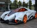 Lamborghini Egoista (1)
