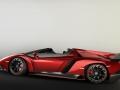 Veneno-Roadster-(2)